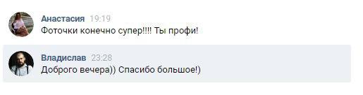 #vladbatin #отзывы #благодарности #спасибо #отзыв #благодарность #feedback