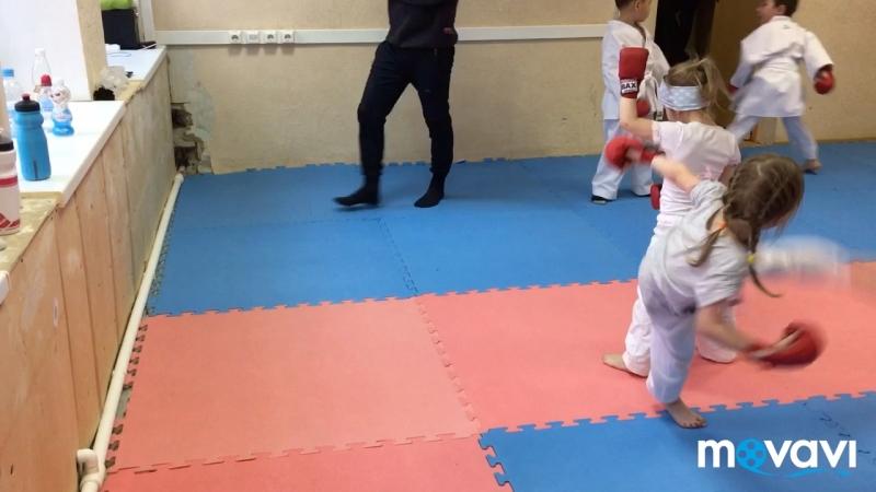 Karate wkf kids