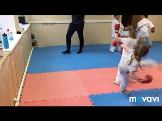 Karate wkf kids