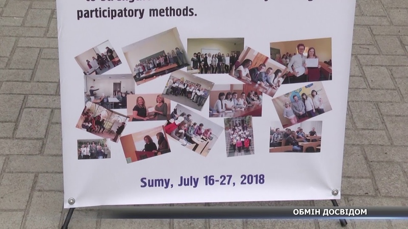 Міжнародна наукова літня школа за участю українських та чеських студентів