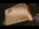 5 - Наследие человечества . Айслебен и Виттенберг. Памятные места Мартина Лютера.