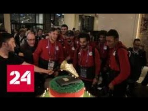 Салаху подарили 100-килограммовый торт с бутсой - Россия 24