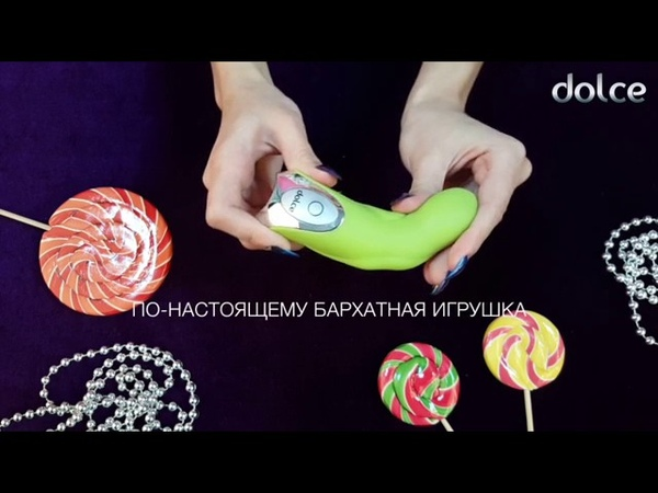 Вибратор Dolce Jaxon (Fresh lime)