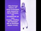Салиқалы əйел