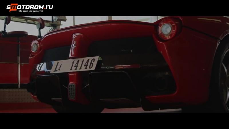 Ferrari_LaFerrari_2014__Test-draiv_2014_Ferrari_LaFerrari_-_Popitka_obskakat_konkyrentov!.mp4