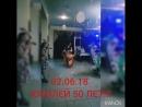 Юбилей Ведущая Танцы Песни Веселье 89682608412