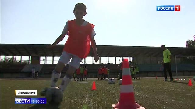 Вести в 20:00 • Стадион, соки и детское питание: к Ингушетии присмотрелись иностранные инвесторы