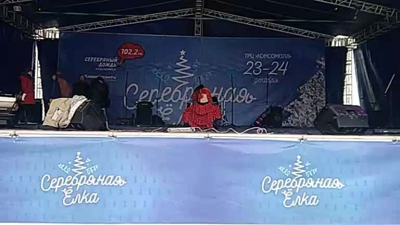 Евгений Пронин - Live