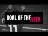 Гол недели в ЛЧ vk.com/uefa_fans