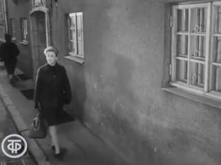 Неизвестная.... 1966 год.Режиссер-постановщик Мария Муат