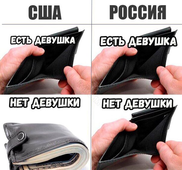 Фото №456259958 со страницы Артёма Мордовцева