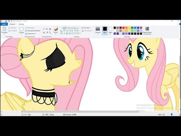 Cute Emo Fluttershy Redraw mlp speedpaint(OLD MY VIDEO )
