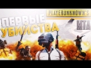 GTA Battlegrounds MTA SA PUBG Дорога славы