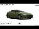 Диски Aston Martin V8 VANTAGE 2006 - 2011