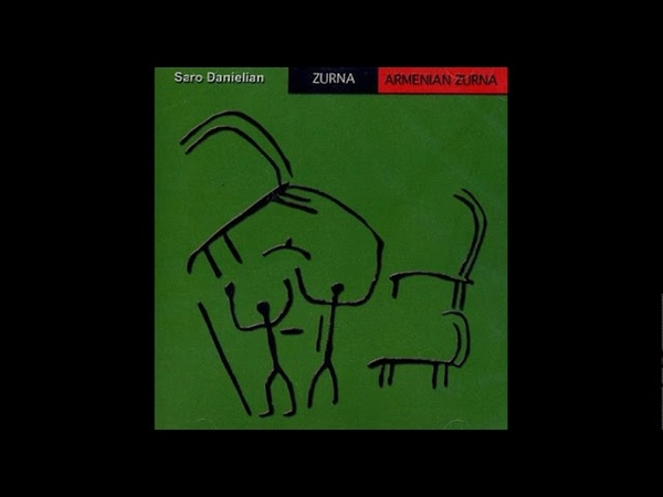 Saro Danielian - Vaspourakani shoror (Armenian folk music)