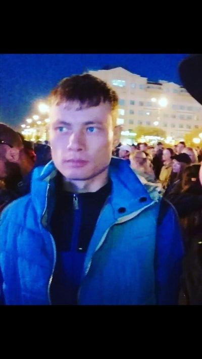 Дима Жеребцов