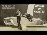 Automatica (by Dmitry Lykov & Max Volkov) - Speed Of Fighter