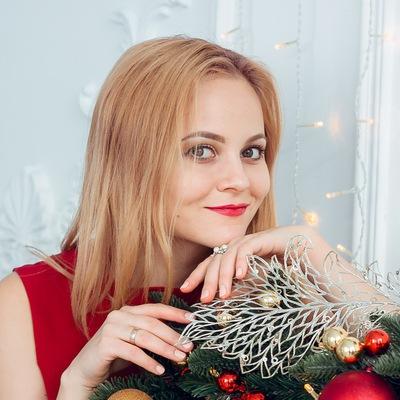 Надюша Овчинникова