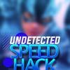 "Программа ускорения в играх ""undetected"""