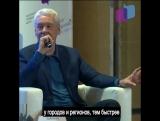 Короткое видео дискуссии Алексея Кудрина и Сергея Собянина