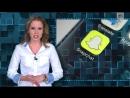 Толерантность на Берлинале и дроны на подиуме: новости шоу-бизнеса