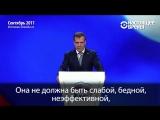 Что обещала «Единая Россия» семь лет назад. Путин и Медведев на XII съезде «Единой России»