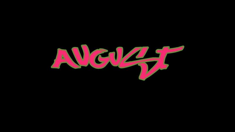 проводи меня до дома avgust
