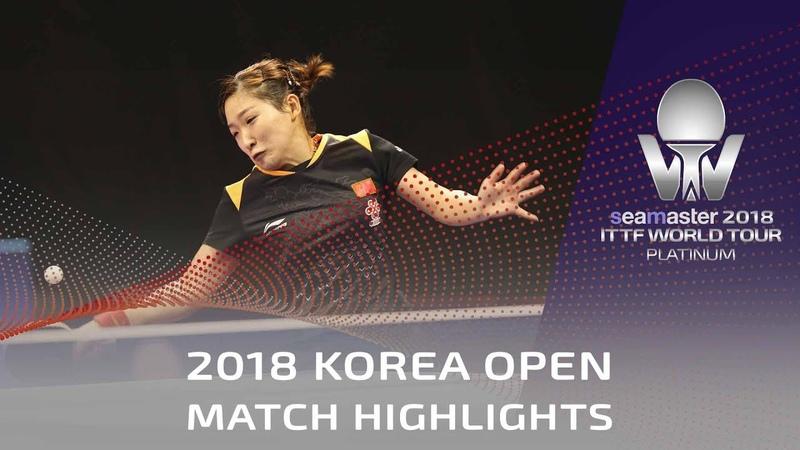 Liu Shiwen vs Hashimoto Honoka | 2018 Korea Open Highlights (R16)