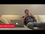 Тантра оргазмы видео