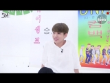[RUS SUB][BANGTAN BOMB] The cutest boy in the world is Hawaii-kkojili (suntanned JK in Hawaii)