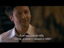 Entre Canibales Natalia Oreiro 19 серия Среди Каннибалов отрывки