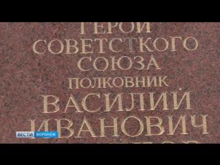 Опечатку на мемориальных досках в центре Воронежа исправлять не спешат