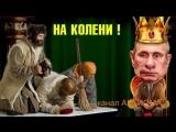 В России стартовала акция