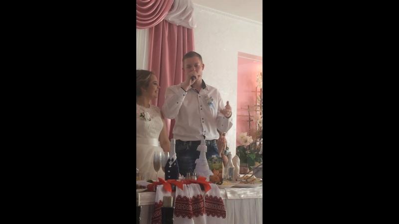 Весілля Вані