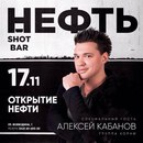 Алексей Кабанов фото #46