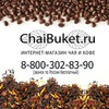 CHAI BUKET — Магазин чая и кофе   Россия