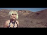 Basto Natasha Bedingfield - Unicorn
