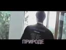 MC Dimanche Шашлычок