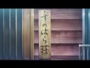 [Ohys-Raws] Sunohara-sou no Kanrinin-san - 03 (AT-X 1280x720 x264 AAC)