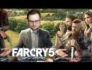 [Kuplinov ► Play] СЕКТАНТЫ УЖЕ ЗДЕСЬ ► Far Cry 5 #1