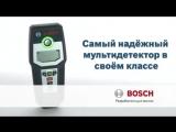 Детектор Bosch GMS 120