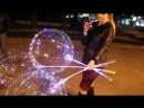 Светящиеся воздушные LED шарики 4 [ balloonsbobo]