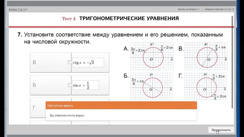 Тест по математике. Учебно пособие по математике ШКОЛАВКАРМАНЕ