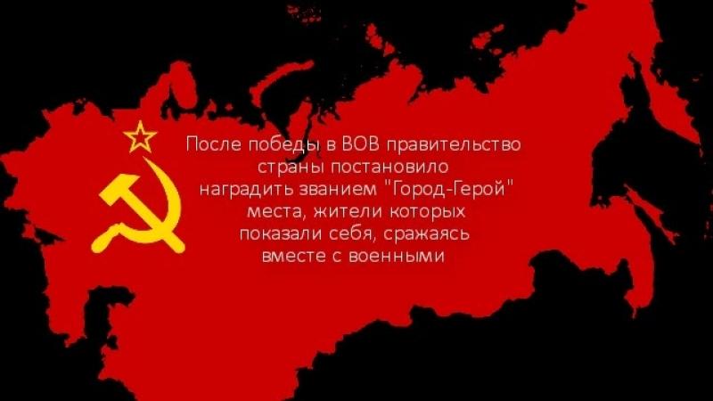 Колледж кулинарного мастерства Ленинград-Город Герой