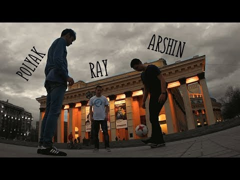 Polyak ARSHIN Ray Football freestyle Novosibirsk