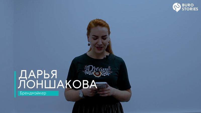 Дарья Лоншакова - Мой мост