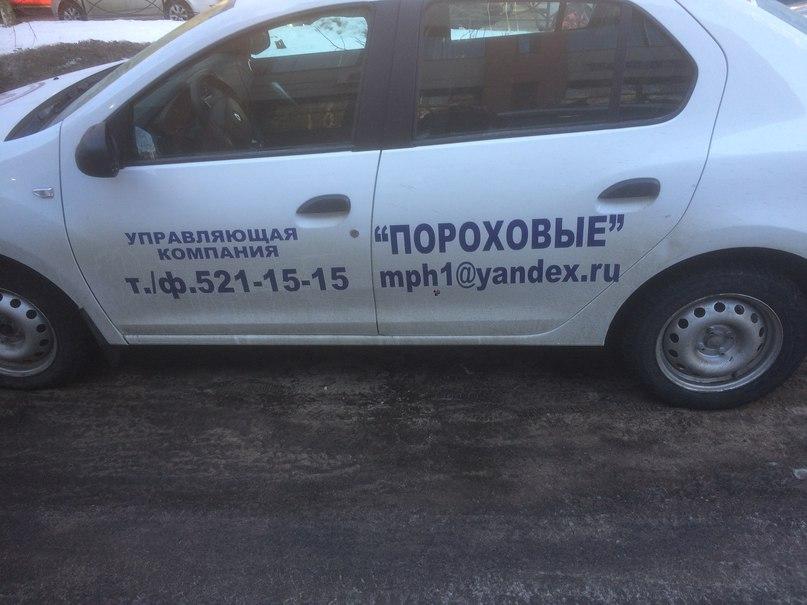 Артём Савинков | Санкт-Петербург