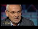 Шустер: Итальянским я владел отлично, а вот с русским проблема была: чего не понимал, додумывал