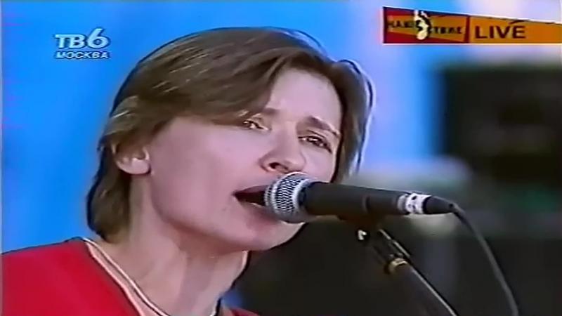 Ночные Снайперы - Д.Р. (Нашествие 2001, Раменское, 05.08.2001)