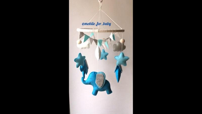 Мобиль Слоны в голубых тонах